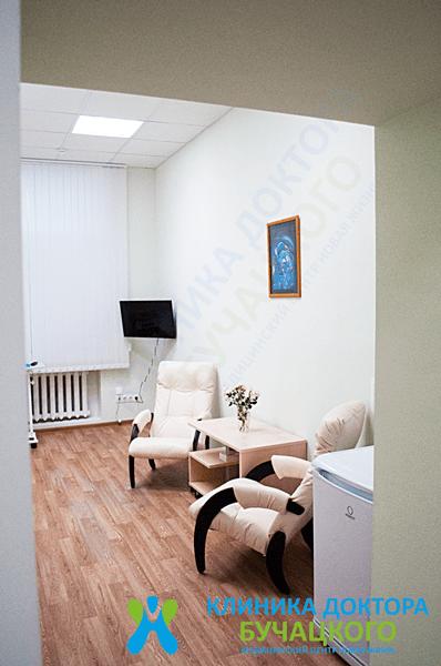 Наркологическая клиника бучацкого лазерное лечение наркомании